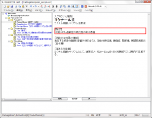 xmleditor_net_imege_browser